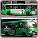 マウルバスと緑バスの違い