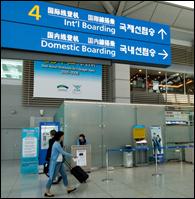 仁川国际机场」国际出国机场3层,出国口D`J附近的专用退税柜台 (办理退税资料)