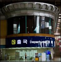 金浦国际机场2层国际出发口,专业办理退税柜台